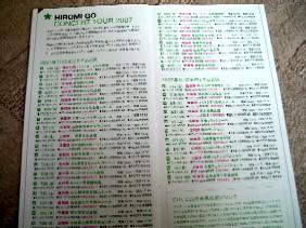 CIMG7409.JPG