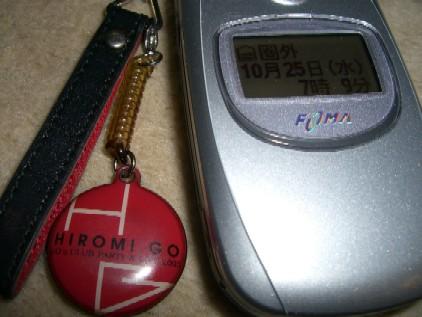 CIMG4115.JPG