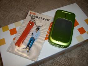 CIMG4800.JPG