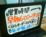 200611051355.jpg